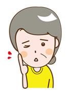 指の痛みイラスト